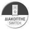 Spotlight Πολύπριζο 5 Θέσεων 1.4m με Προστασία Υπέρτασης 7018 5